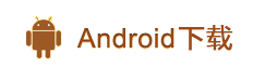 易玻商城app 安卓版