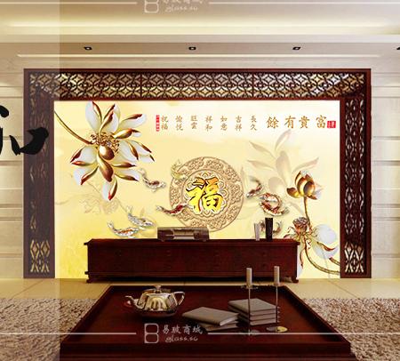 背景墙 福 招财进宝 鱼 彩色 热转印